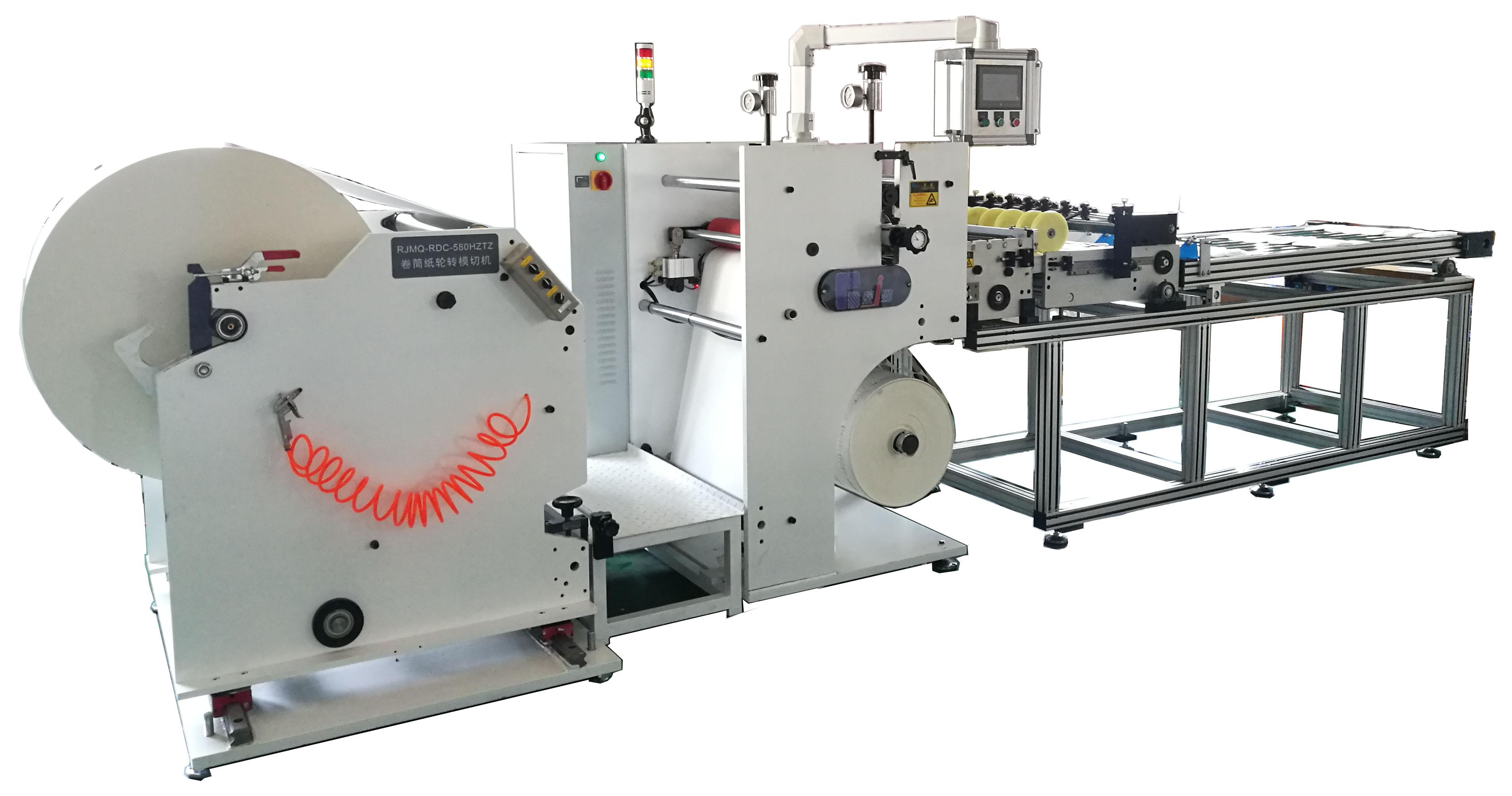 RJMQ-RDC-LZ系列-卷筒纸圆压圆轮转模切机