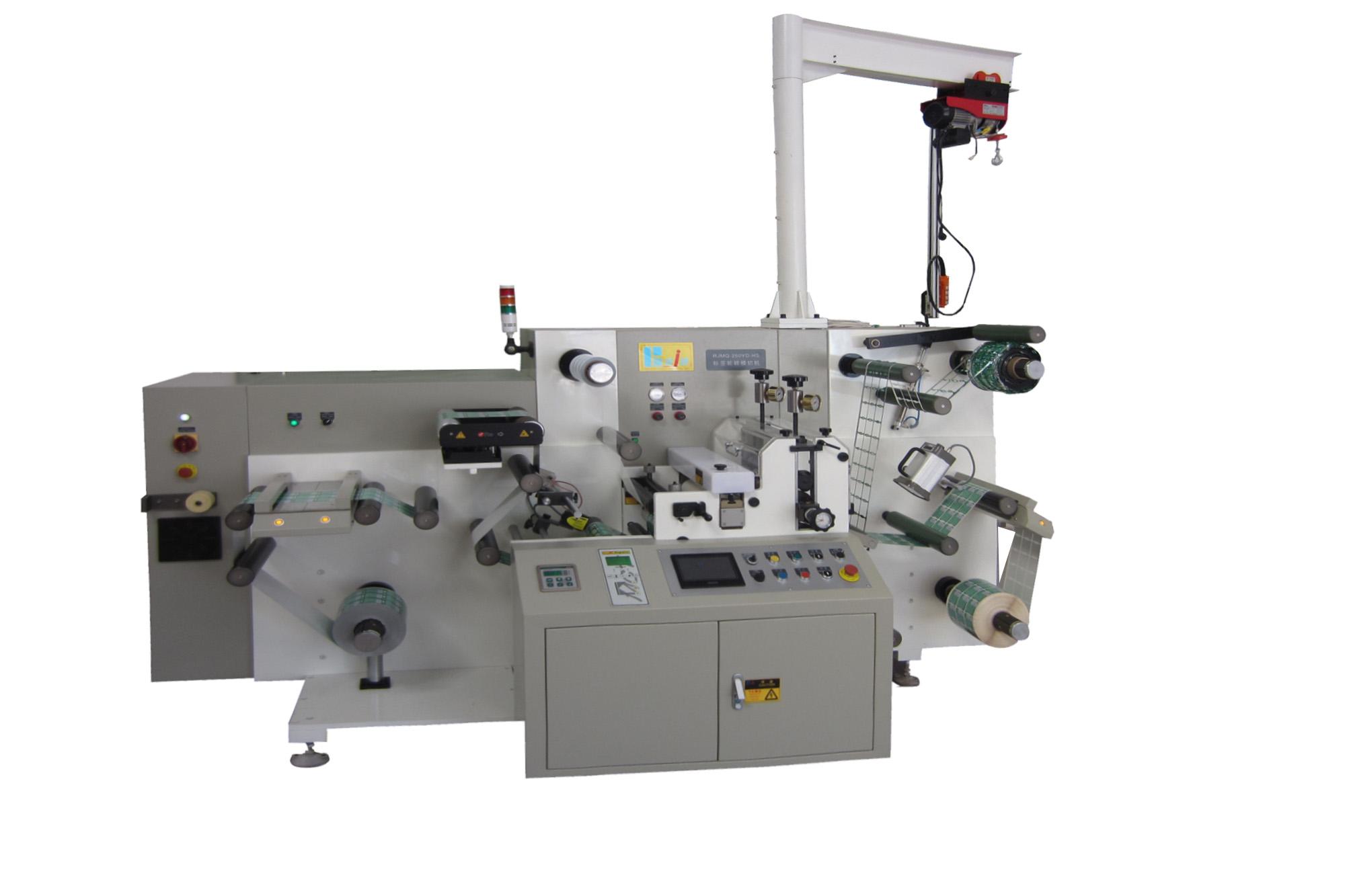 RJMQ-RDC-HS、HE系列-标签圆刀模切机